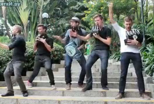 Бутылочная Музыкальная Группа