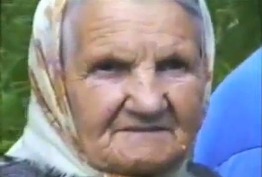 """Иваан Купала: """"Деревня"""""""