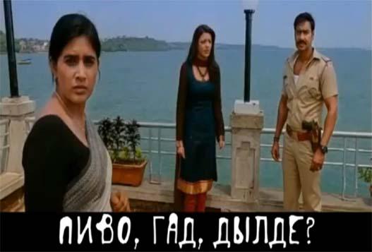 Индийское Кино С Оригинальным Переводом