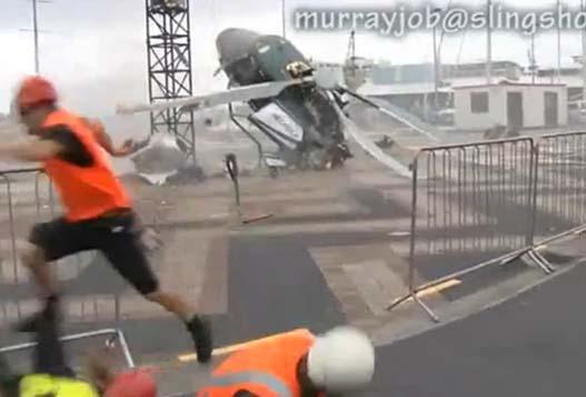 Неудачная Посадка Вертолета