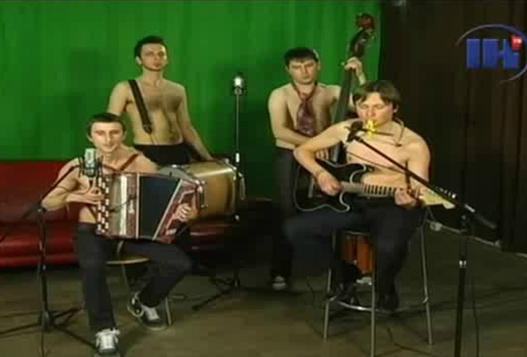 Украинский Рамштайн