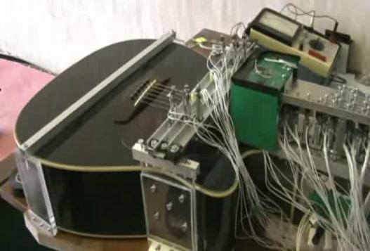 Гитара-Робот